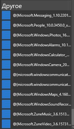 Удаление встроенных приложений Windows 10 после неудачной команды Get-AppXPackage
