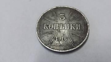 3 Kopek 1916. Zona de ocupación alemana en el Frente Oriental. WPsGh